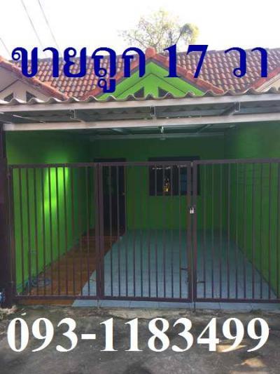ทาวน์เฮาส์ 490000 ปทุมธานี ธัญบุรี ลำผักกูด
